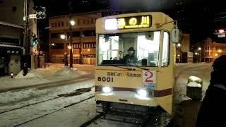 函館市營電車 雪景 Hakodate