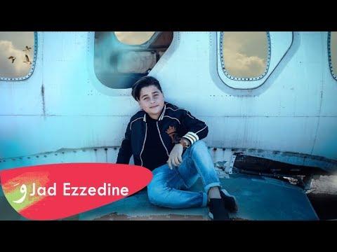 Jad Ezzedine - Albi [Official Lyric Video] (2019) / جاد عزالدين - قلبي