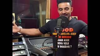 Attwadi    Resham Singh Anmol    Nik D Gill    13DB    New Punjabi Songs 2019