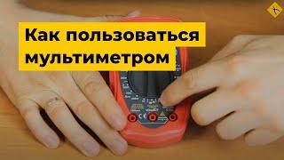 Как пользоваться мультиметром(В видео показаны основные принципы использования цифрового мультиметра. Продемонстрированы измерения..., 2014-10-23T06:54:38.000Z)