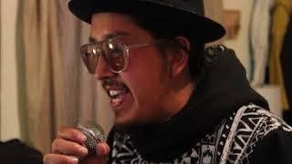 Ganjah - Horus Bamboo feat Dj Chill-ii