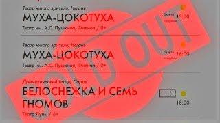 Няганский театр юного зрителя ждёт аншлаг в Москве