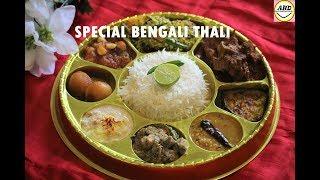 ||SPECIAL BENGALI THALI || BENGALI NEW YEAR|| SUBHO NOBOBORSHO|| #RECIPE 31