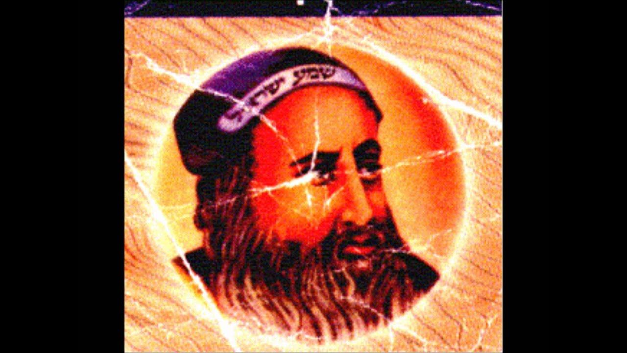 במרון שם קבור רבי שמעון בר יוחאי צדיק האלוקי