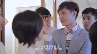 2014台北48小時影片拍攝計劃 - 假民主株式會社