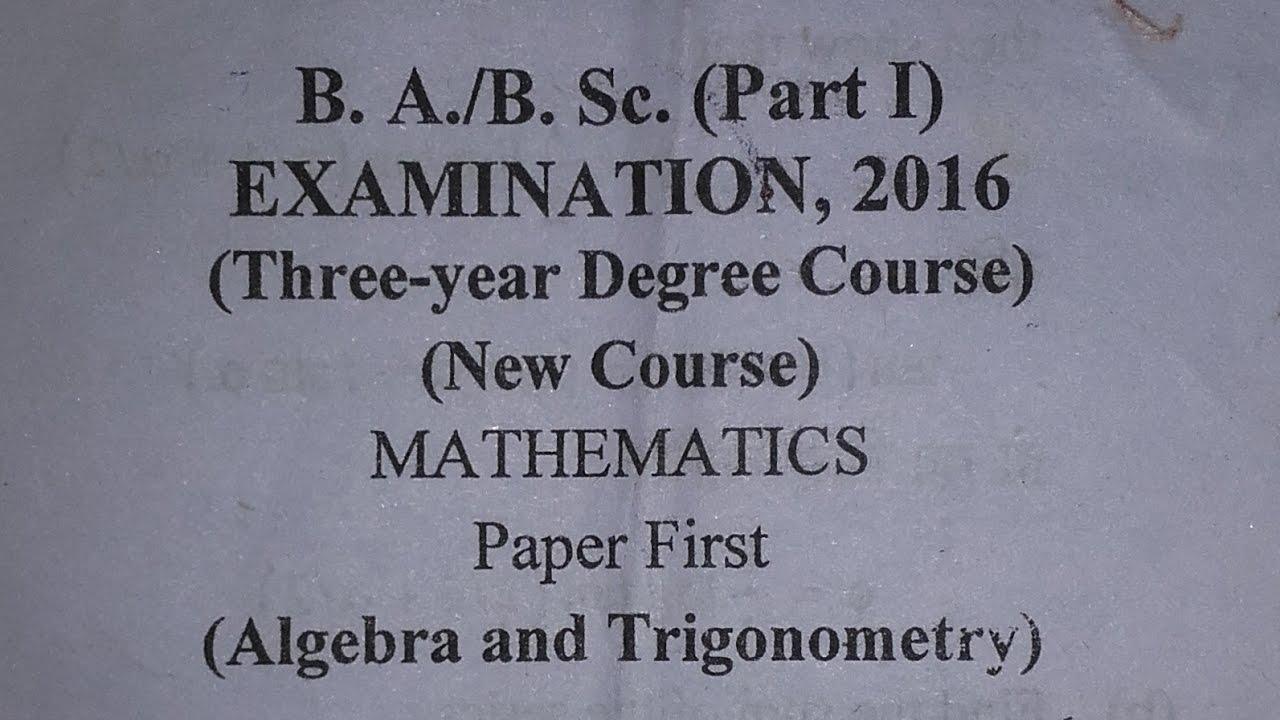 B Sc  I year | Maths First paper | 2016 mjp university paper | company seo  | affordable seo agency |