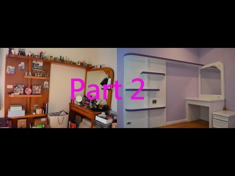 DIY 房間大改造工程 Part 2 Bedroom Makeover project