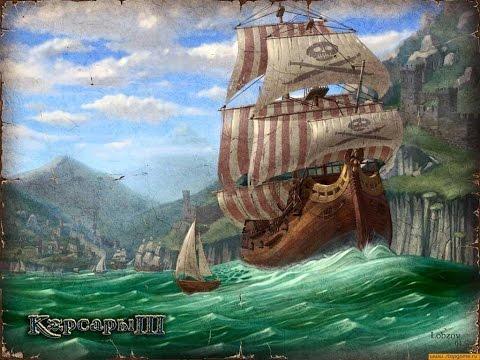 Корсары 3: Ветер свободы #1 (О. Святой Мартин)