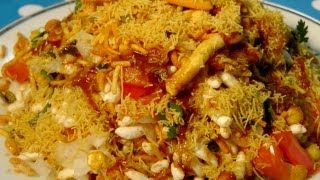 Bhel Puri (with Tangy Tamarind and spicy chilli chutney)