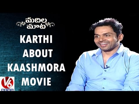 Karthi About Kaashmora Movie  | Kaashmora...