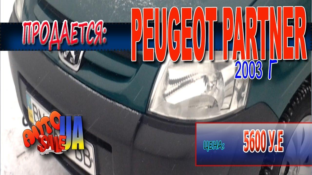Geely MR7151A 72000 грн В рассрочку 1 906 грнмес Полтава ID авто .