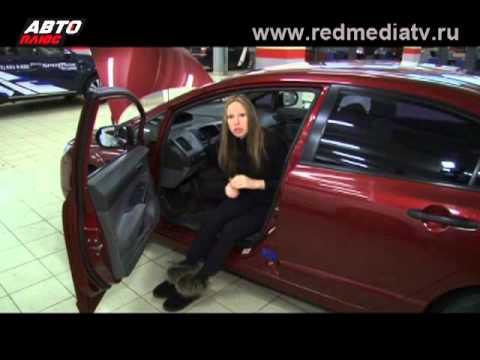 Тест драйв Fiat Linea (обзор) - YouTube