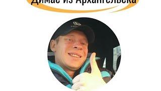 Анекдот про медведя после зимней спячки !(от подписчика Антона Могавина .г. Москва.)