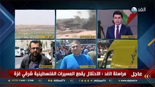 مراسل الغد: انطلاق مسيرة في بيت لحم وأخرى في الخليل لإحياء الذكرى الـ70 للنكبة