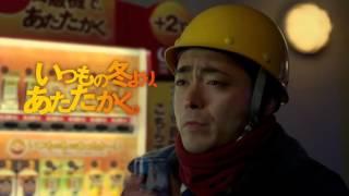 山田孝之GEORGIA咖啡「電氣設備技師」篇山田孝之在「GEORGIA」咖啡廣告...