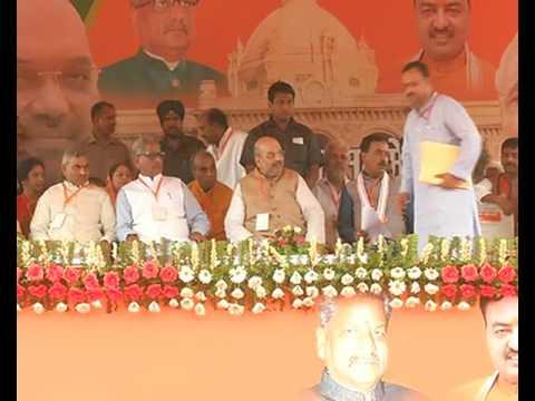 Shri Amit Shah addresses Booth Sammelan in Basti Uttar Pradesh