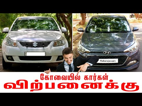 Maruti Sx4 Zdi/Diesel/2012/3.80 Lacs | Hyundai Elite I20 Petrol/2019/7.40 Lacs/Used Cars Coimbatore
