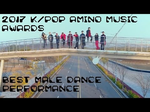 2017 K-POP AMINO MUSIC AWARDS: 'Best Male Dance Performance' Nominees