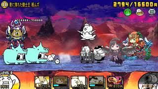 Battle Cats Japan 8.2 Collab 2