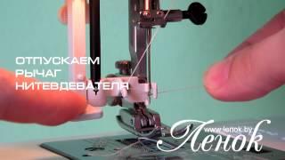 Как работает автоматический нитевдеватель в швейной машине(Автоматический нитевдеватель в современных швейных машинах представляет собой несложное механическое..., 2014-01-26T10:37:58.000Z)