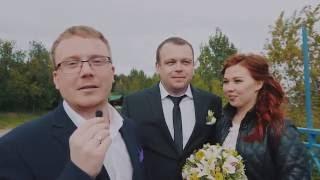 СВАДЬБА КВНщика | РАДИО СВОБОДА | Ярославль| 9.09.2016
