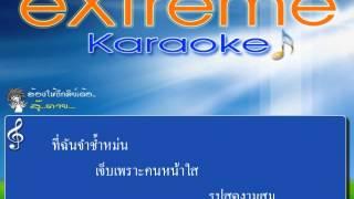 หัวใจทศกัณฐ์ karaoke