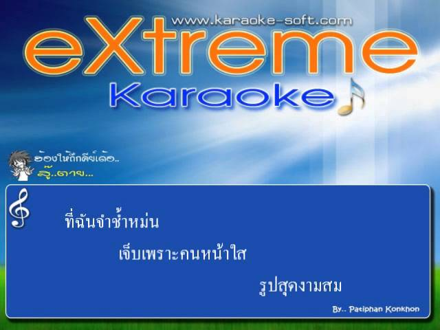 ???????????? karaoke