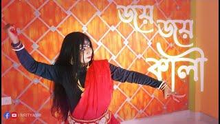 jay kali | DEVI STUTI | Jai Maa Kali | Mahakali Dance | Kali Dance Performance|Diwali|Dipawali 2020