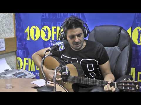 רותם כהן - אני יודע - לייב 100FM - מושיקו שטרן