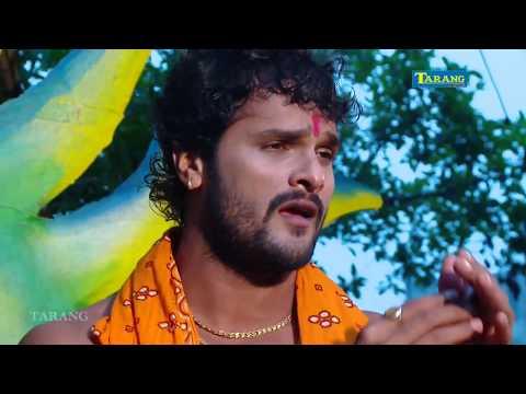 सुपरहिट काँवर भजन -खेसारी लाल यादव - बम बम बोल के ॥khesari lal yadav bolbam new song