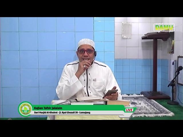 Kajian Tafsir Jalalain 2020-01-18