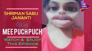 Sriman Sabu Jananti | Full Episode | Ep-23 |  Tarang Music
