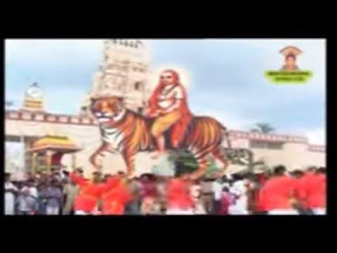 Yelu Male Andagara - Sri Madeshwarana Mahime - Kannada Album