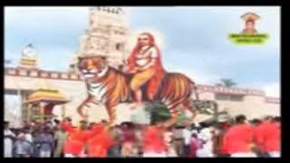 Yelu Male Andagara - Official Video Song | Sri Madeshwarana Mahime - Kannada Devotional