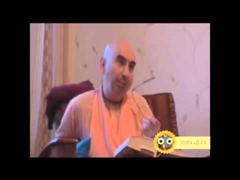 Бхагавад Гита 3.17 - Бхактиведанта Садху Свами