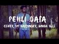 Pehli Dafa Harbinder Singh Gill Latest Hindi Song 2017 HSG Music mp3