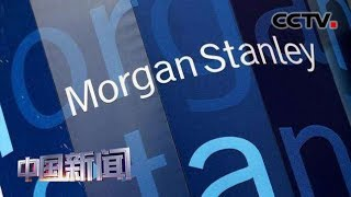 [中国新闻] 美挑起并升级对华经贸摩擦 美金融界警告全球经济衰退风险 | CCTV中文国际