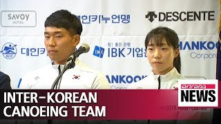 Korean Canoe Federation pushing for unified canoeing team with N. Korea for 2018 Asian Games