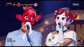 [King of masked singer] 복면가왕 - 'I'm star lobstar' vs 'Noryangjin Mermaid' 1round - Warning 20160918