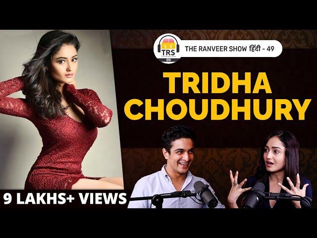 Bengal Ki Beauty Queen ft. Tridha Choudhury | Aashram Ki Babita | The Ranveer Show हिंदी 49