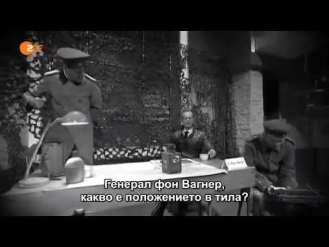 Информационната война за Украйна