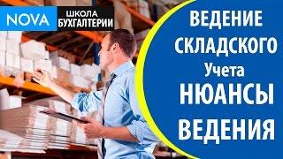 видео СКЛАД-НОМЕРОВ.РФ