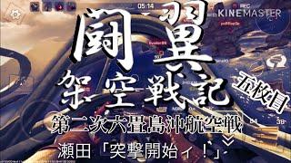 動画のご視聴ありがとうございます 瀬田宗次郎でございます。 昭和活劇...