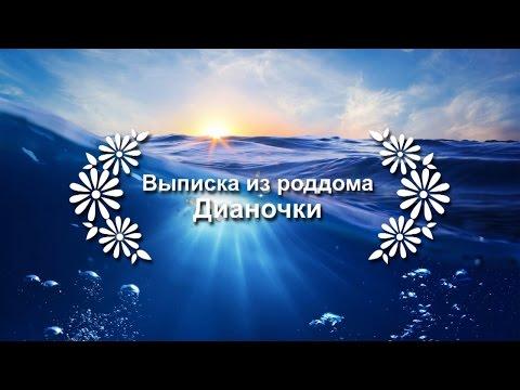 +7-989-27-27-282 Видео фото выписка перинатальный центр Краснодара