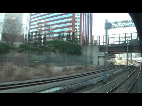 Tren SuperExpres de Tokio a Kyoto