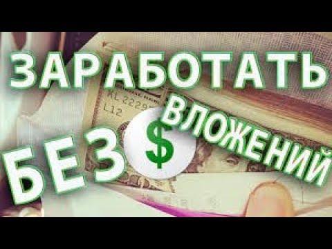 SEOsprint. Заработок в интернете без вложенийиз YouTube · Длительность: 25 мин1 с