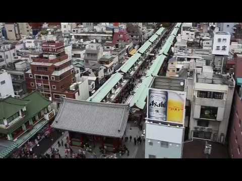 Tokyo, Japan - Asakusa Culture Tourist Information Center Viewing Deck HD (2017)