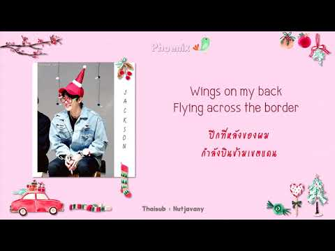[THAISUB] GOT7 JACKSON & YUGYEOM - Phoenix Mp3