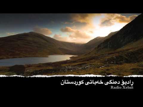 Sazmani Xebat i Kurdistan - Radio Xebat - ڕادیۆ ده نگی خه باتی کوردستان