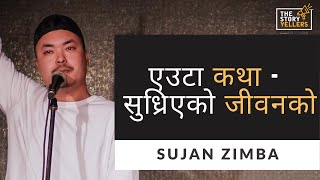 Mr. Sujan Zimba (Stand-up Comedian) : From A Security Guard To A Comedian  : The StoryYellers